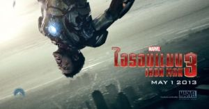 iron man 3 header 2
