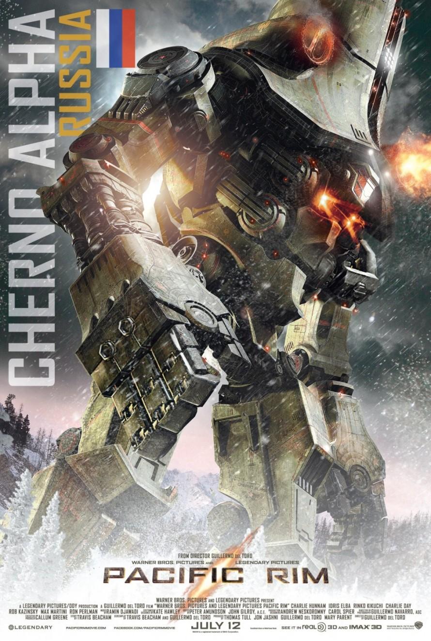 pacific rim cherno alpha poster