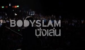 body slam movie