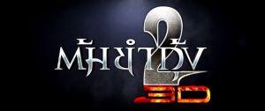 tom yum kung 2 logo
