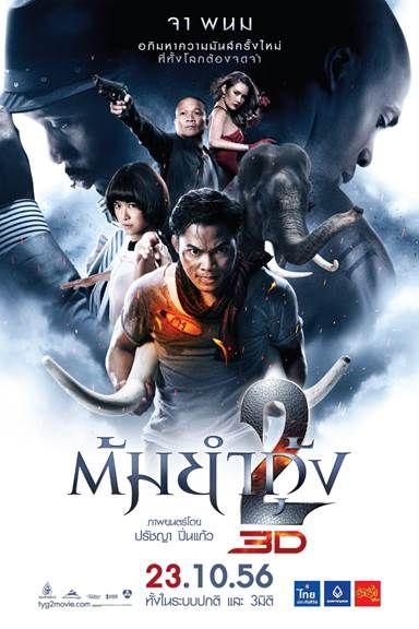 tgy2 final poster