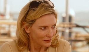 Cate Blanchett dinner