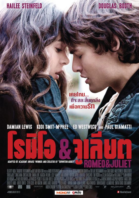 romeo n julie thai poster