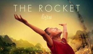 the rocket header