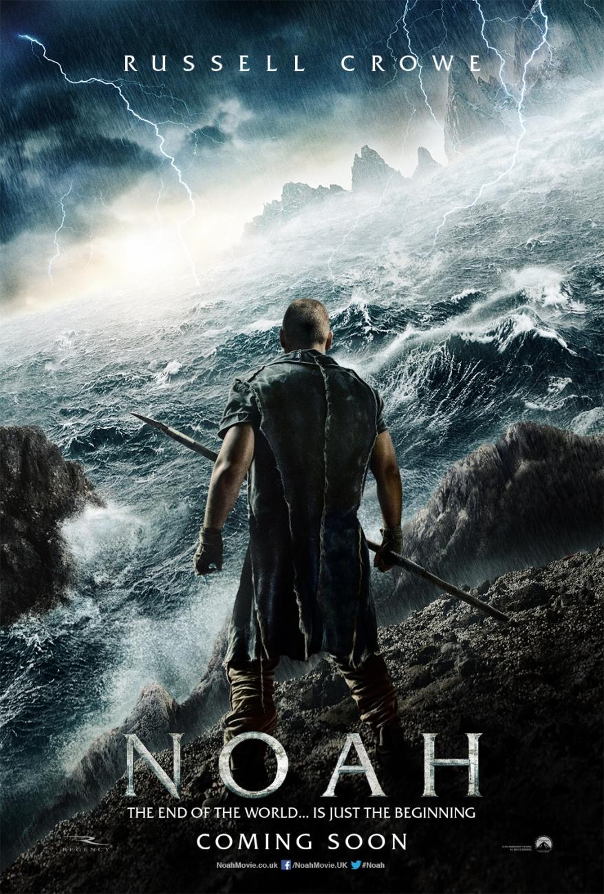 Noah teaser poster 01