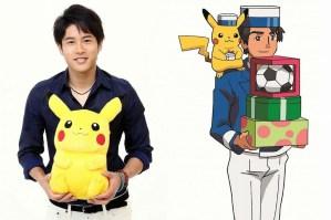 Atsuto Uchida pokemon