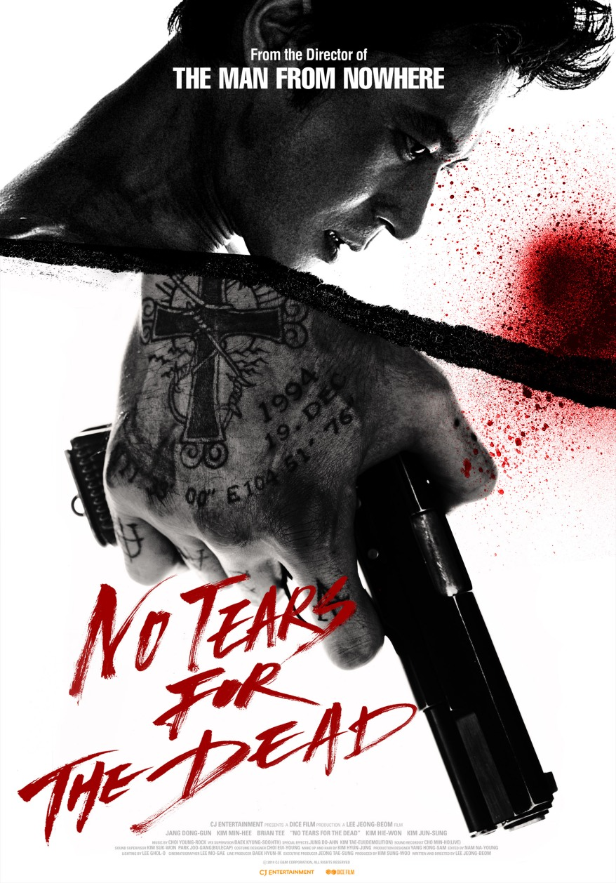 No Tears For The Dead teaser poster