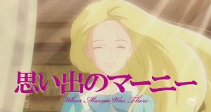 when marnie was there cap 05