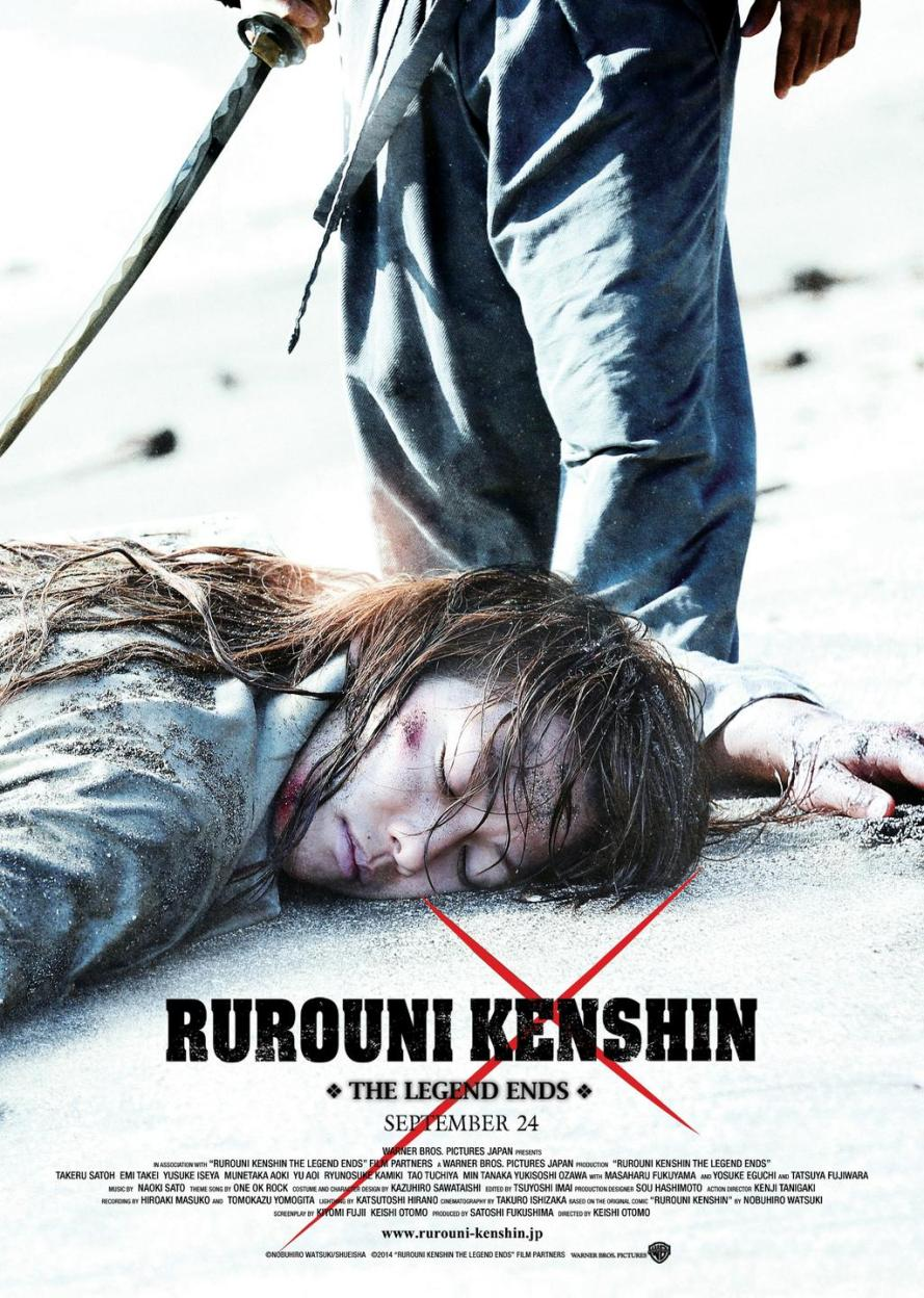 Rurouni Kenshin The Legend Ends poster 01