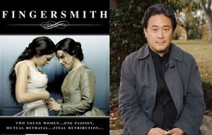Park Chan-wook fingersmith