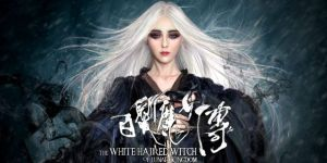 The White Haired Witch of Lunar Kingdom activity