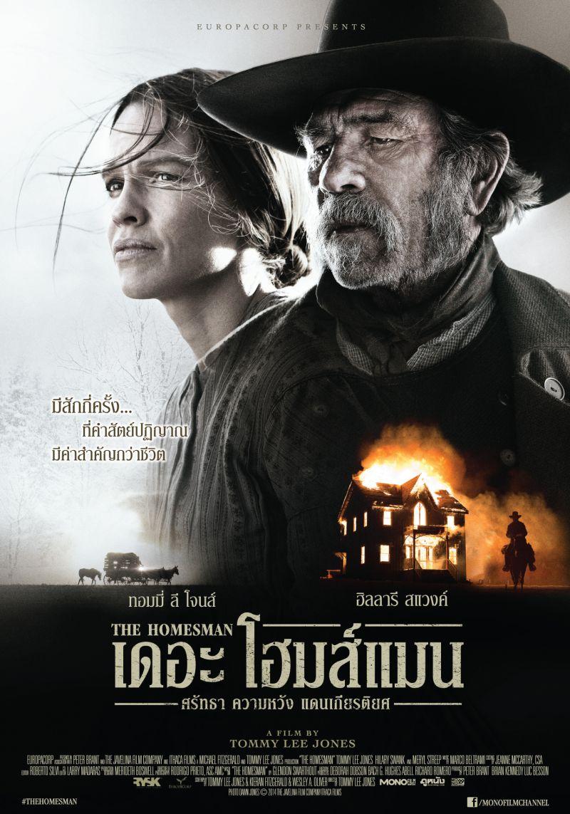 the homesman thai poster