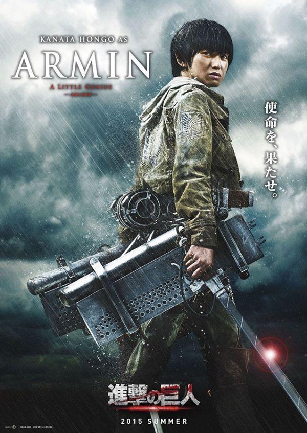 attack on titan armin poster