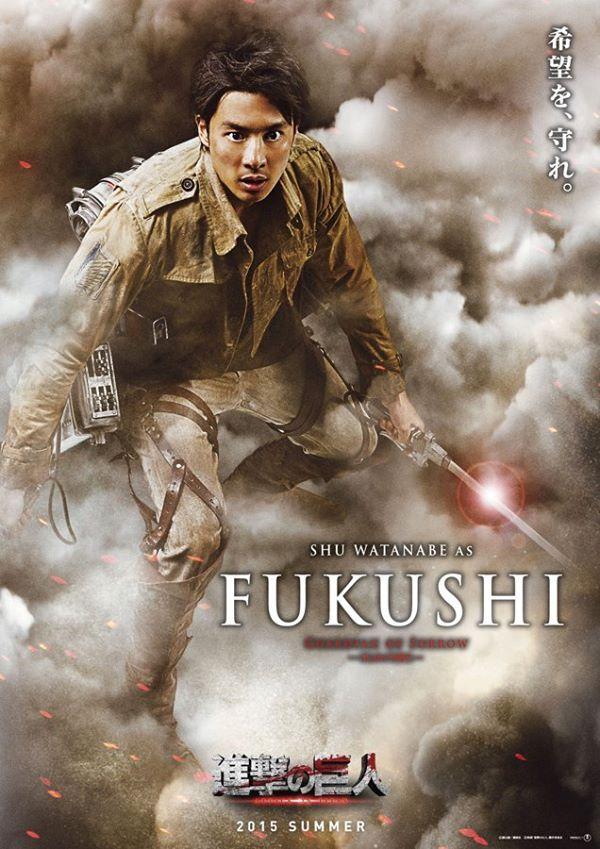 attack on titan fukushi poster