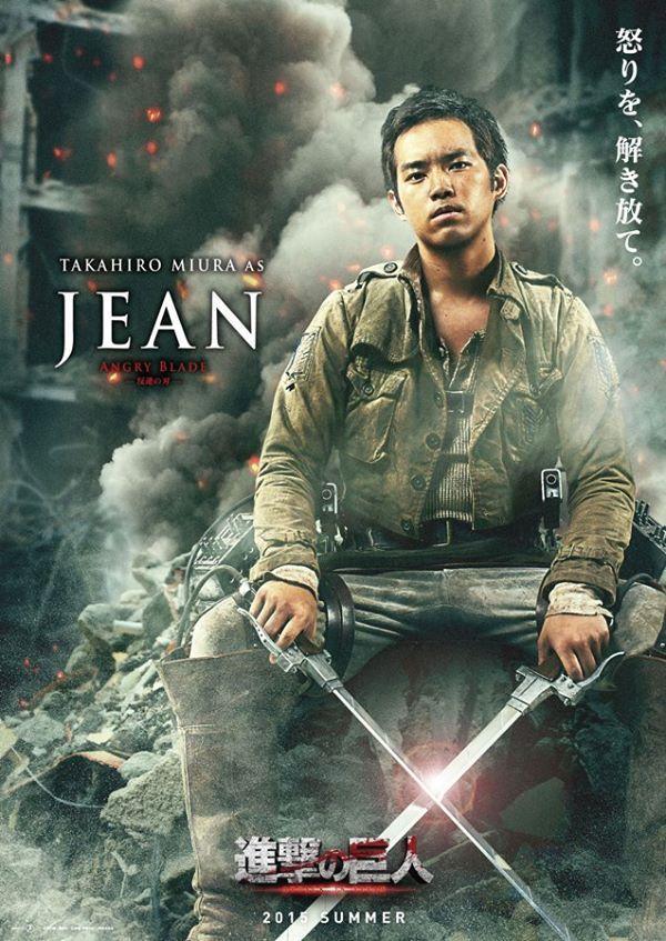 attack on titan jean poster
