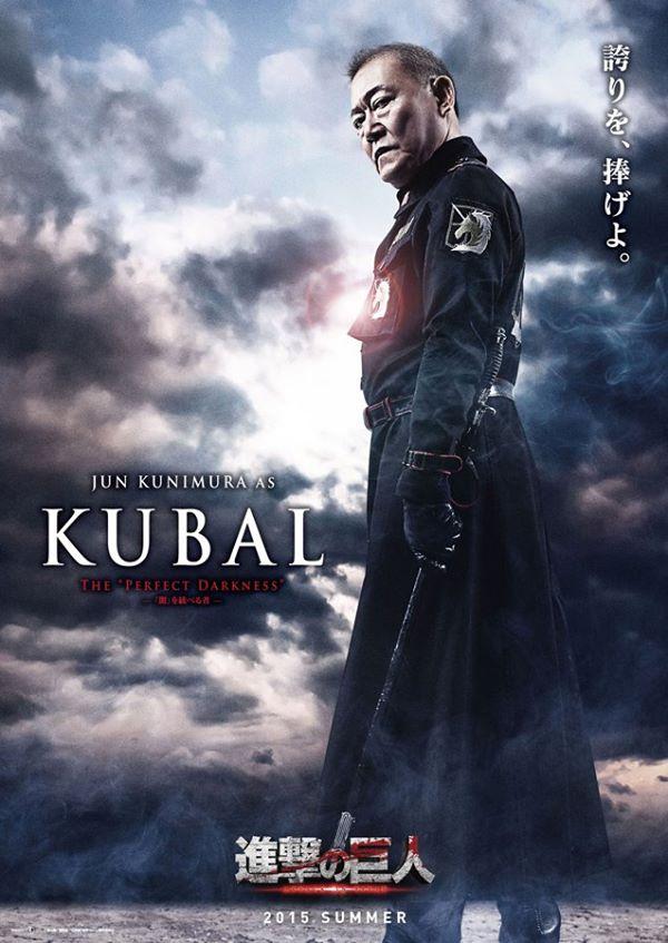 attack on titan kubal poster