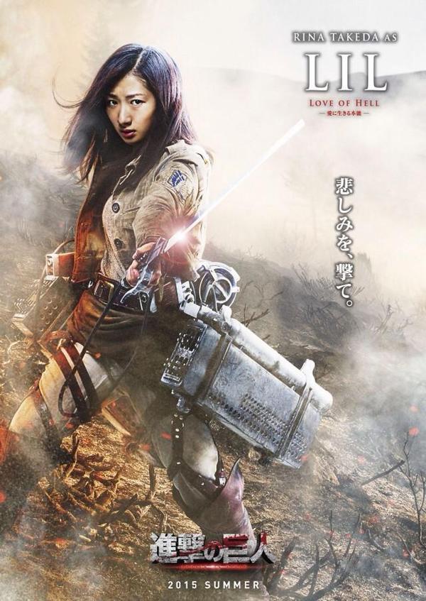 attack on titan lil poster