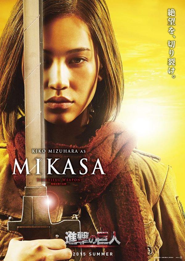 attack on titan mikasa poster