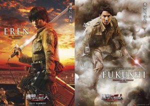 attack on titan poster header