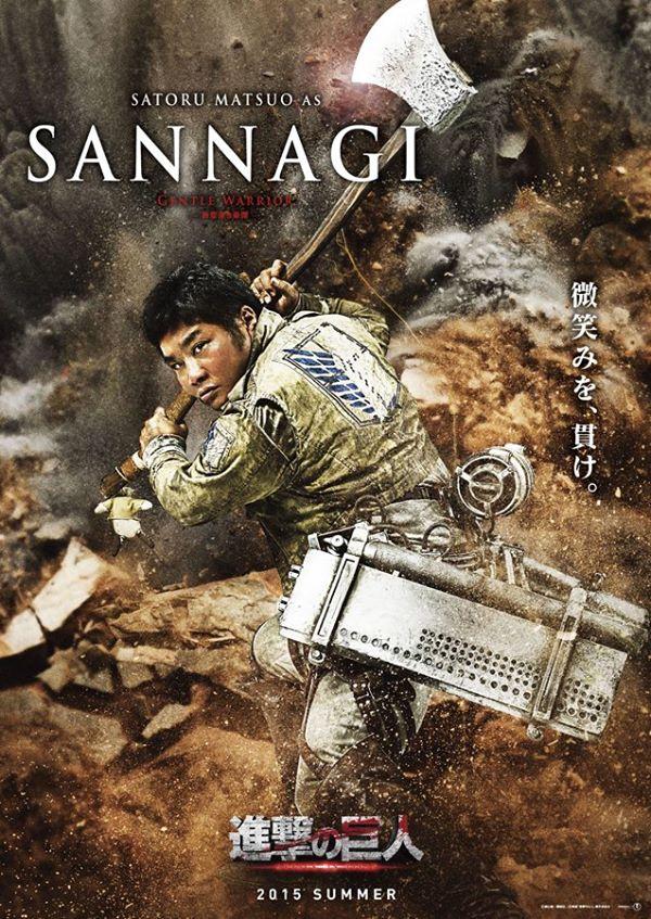 attack on titan sannagi poster