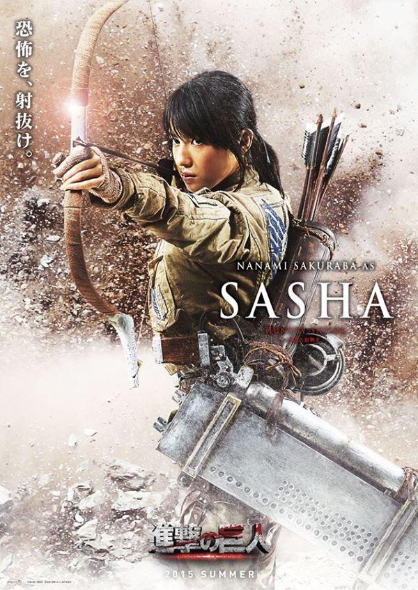 attack on titan sasha poster