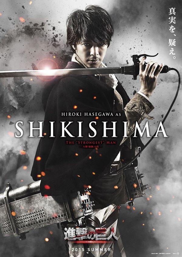 attack on titan Shikishima poster