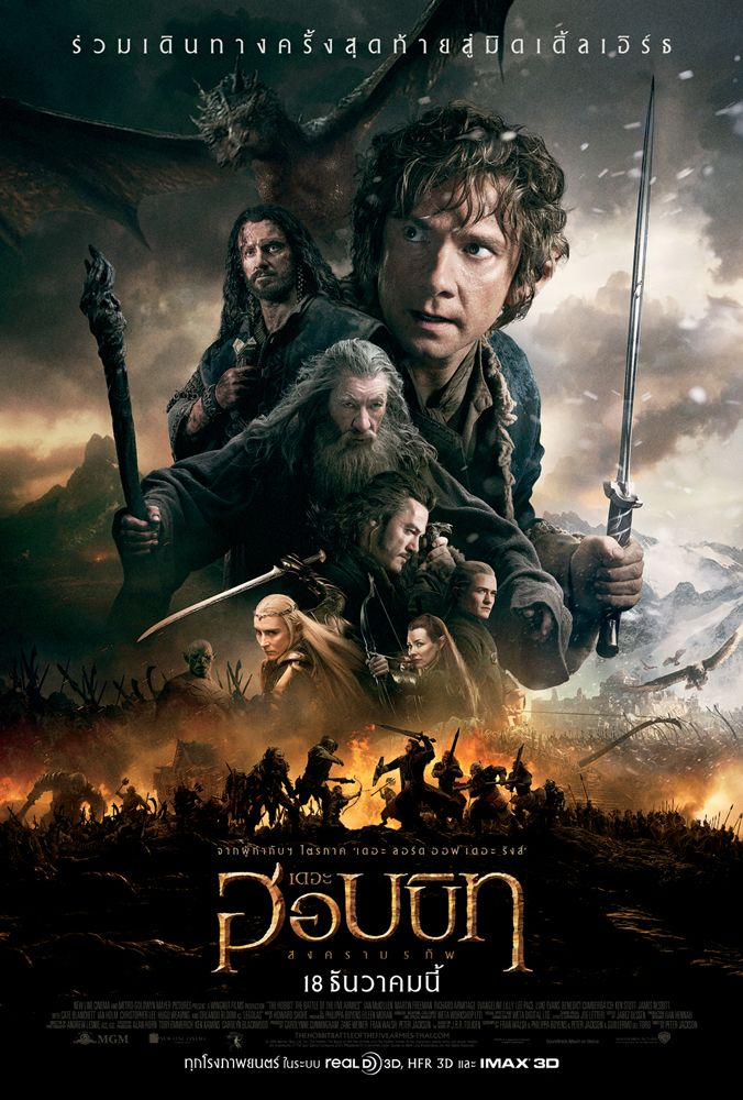 the hobbit 3 thai main poster