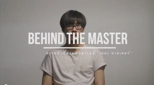 behind the master