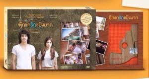 chiang khan story dvd boxset header