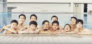 water boyy cap 01