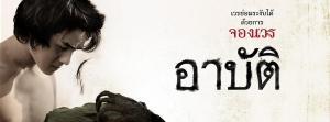 arbat banner