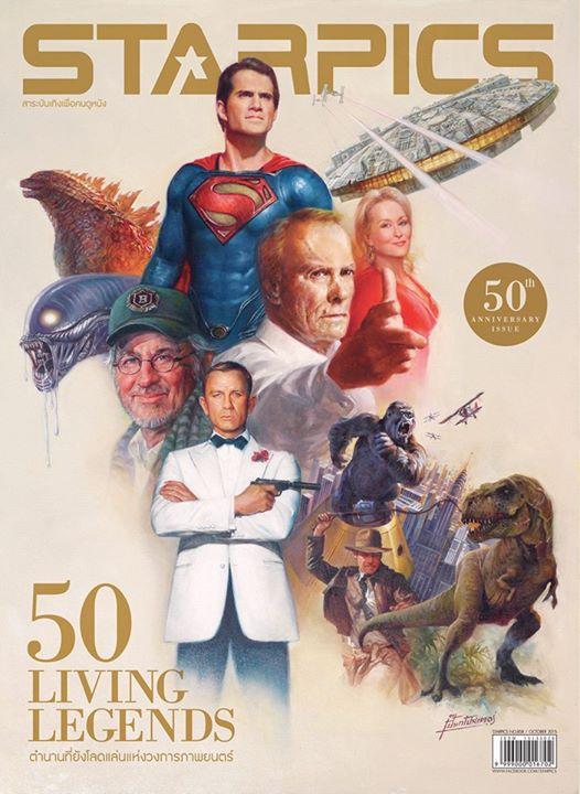 starpics 50th anniversary cover