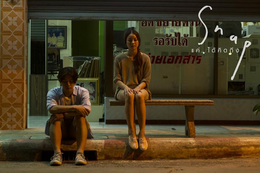 snap image (28)