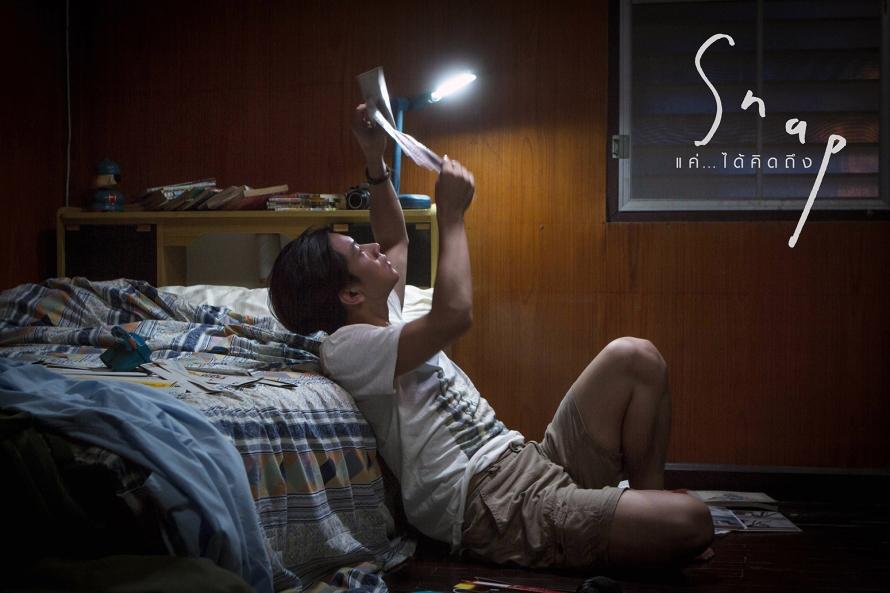 snap image (6)