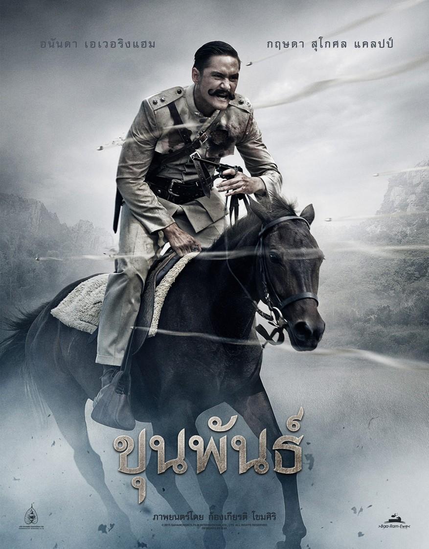khunpan teaser poster