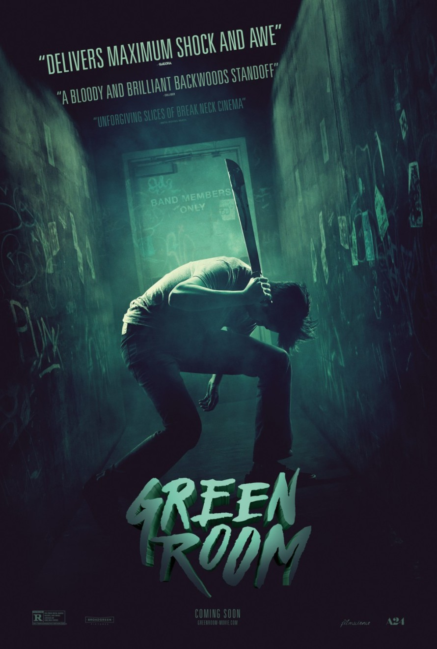 gree room poster 02
