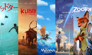 27-films-submit-for-oscar-animates-feature